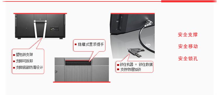 联想lenovo 扬天S2010一体机电脑 N3050 2G 500G 集显 无光驱 win7