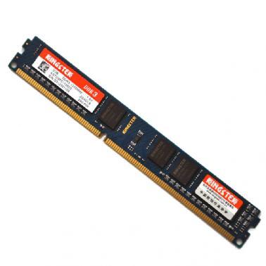 金士泰(Kingstek) DDR3 2GB 1600台式机内存