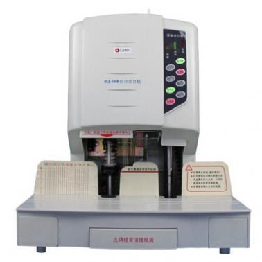 汇金机电(huijinjidian)HJ-50B财务装订机 热铆档案装订机