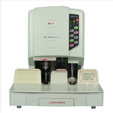 汇金机电(huijinjidian)HJ-70B凭证装订机自动装订机塑管装订机