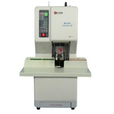 汇金机电(huijinjidian)HJ-50A凭证装订机 热铆全自动装订机一键打孔装订机