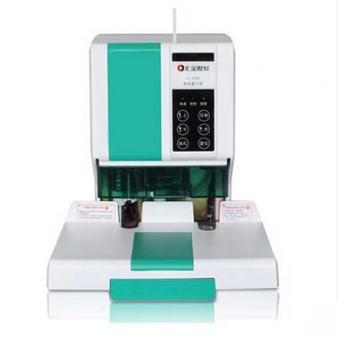 汇金机电(huijinjidian)HJ-50BE全自动财务装订机 铆管热熔凭证装订机 电动装订机