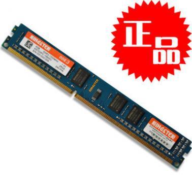 金士泰(Kingstek) DDR3 2GB 1333台式机内存