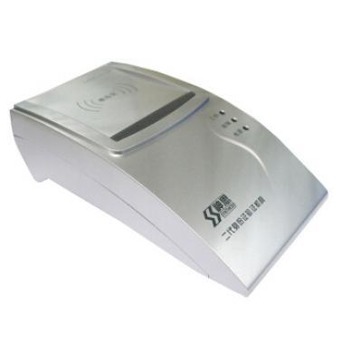 神思 SS628-100U 二三代居民身份证阅读器 连机型身份证读卡器 身份证识别仪USB接口