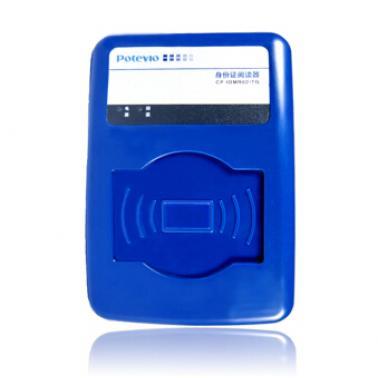 普天 CPIDMR02/TG 二代身份证阅读器 三代身份证读卡器 身份证识别仪器扫描验证机