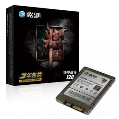影驰(Galaxy)铁甲战将系列 120GB 7mm 2.5英寸 固态硬盘