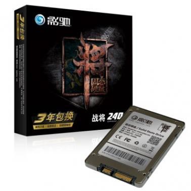 影驰(Galaxy)铁甲战将系列 240GB 7mm 2.5英寸 固态硬盘
