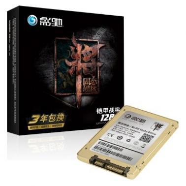 影驰(Galaxy)铠甲战将系列 128GB 7mm 2.5英寸 固态硬盘