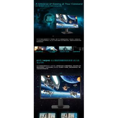 华硕(ASUS)MG278Q 27英寸电竞2K IPS宽屏液晶显示器