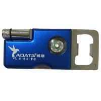 禮品 威剛(ADATA)多功能開瓶器 帶有指南針 螺絲刀 LED手電筒多功能開瓶器