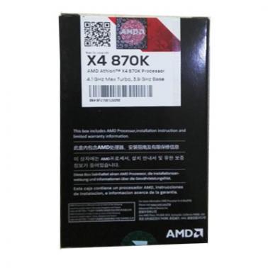 AMD 速龙II四核870K(无风扇) (Socket FM2+/3.9GHz/Max 4.1GHz/4M/95W)盒装CPU