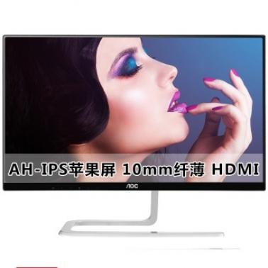 AOC(冠捷)I2781FH 27英寸窄边框AH-IPS广视角液晶显示器