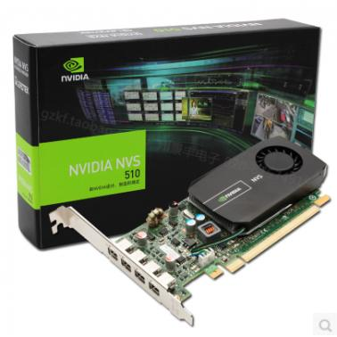 丽台Quadro NVS510 2GD3专业绘图显卡