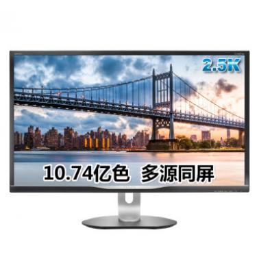 飞利浦(PHILIPS)BDM3270QP 32英寸广视角液晶显示器