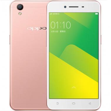 OPPO A37智能手机 全网通版4G 八核 ROM/16GB RAM/2GB 前500万 后800万 5英寸 双卡双待 玫瑰金色 2630mA/h