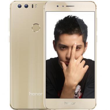 华为HUAWEI 荣耀8 智能手机 全网通版4G 八核 ROM/64GB RAM/4GB 前800万 后1200万 5.2英寸 双卡双待 流光金色 2900mA/h