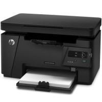 惠普(HP)LaserJet Pro MFP M126a黑白多功能激光一體機 (打印 復印 掃描)