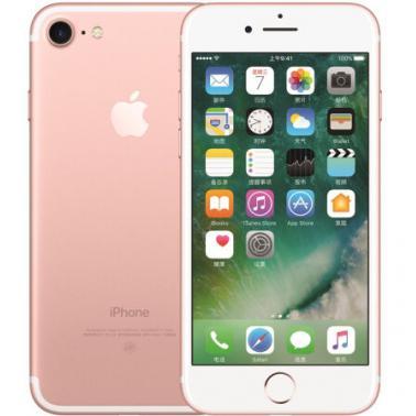 苹果iPhone 7 Plus 智能手机 公开版三网4G 苹果四核A10+M10协处理器 ROM/128GB RAM/3GB 5.5英寸 前700万像素 后1200像素 玫瑰金色 2910mA/h