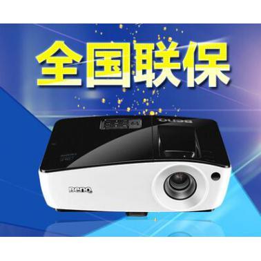 明基MX661投影机 USB直读无线家用高清投影仪 蓝光3D 会议