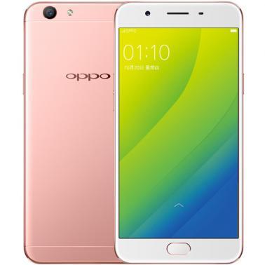 OPPO A59S智能手机 全网通版4G 八核 ROM/32GB RAM/4GB 前1600万 后1300万 5.5英寸 双卡双待 粉色 3075mA/h