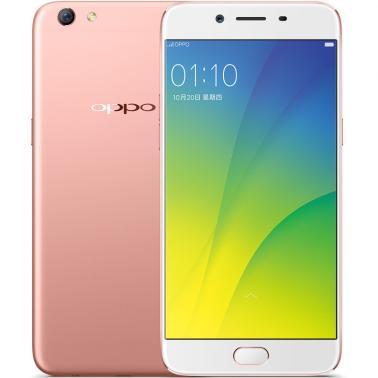 OPPO R9s智能手机 全网通4G 八核 ROM/64GB RAM/4GB 前1600万像素 后1600万像素 5.5英寸 双卡双待 玫瑰金色 3050mA/h