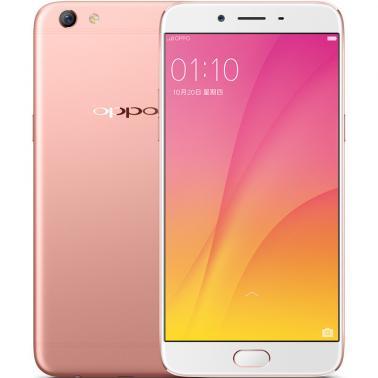 OPPO R9s Plus智能手机 全网通4G 八核 ROM/64GB RAM/6GB 前1600万像素 后1600万像素 6.0英寸 双卡双待 玫瑰金色 4000mA/h