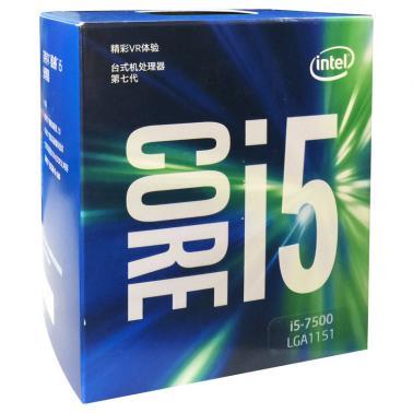 英特尔(Intel)酷睿i5-7500 14纳米(LGA1151/四核/3.4GHz/6MB三级缓存/65W)盒装CPU