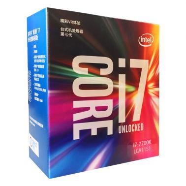 英特尔(Intel)酷睿i7-7700K 14纳米(LGA1151/四核/4.2GHz/8MB三级缓存/91W)盒装CPU
