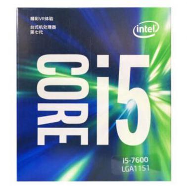 英特尔(Intel)酷睿i5-7600 14纳米(LGA1151/四核/3.5GHz/6MB三级缓存/65W)盒装CPU