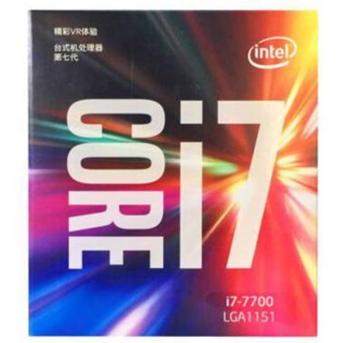 英特尔(Intel)酷睿i7-7700 14纳米(LGA1151/四核/3.6GHz/8MB三级缓存/91W)盒装CPU