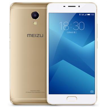 魅族MEIZU 魅蓝Note5智能手机 全网通版4G 八核 ROM/32GB RAM/3GB 前500万像素 后1300万像素 5.5英寸 双卡双待 金色 4000mA/h