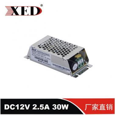 小耳朵 XED-2812T 网状开关电源 12V2.5A 安防监控电源