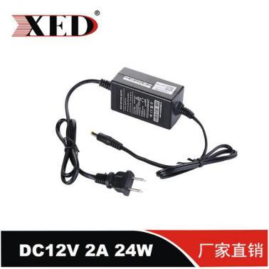 小耳朵 XED-2011S 室内电源 12V2A 监控专用电源