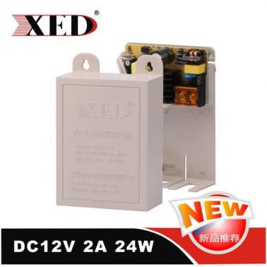 小耳朵 XED-20SF11 室外防水电源 12V2A 监控专用电源 壁挂电源