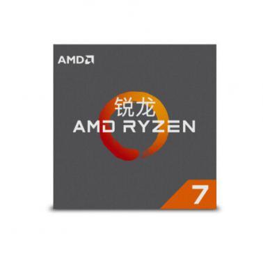 锐龙 AMD Ryzen系列八核 7-1700(AM4/3.0GHz/20M缓存/65W)盒装CPU