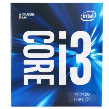 英特尔(Intel)酷睿i3-7100 14纳米(LGA1151/双核/3.9GHz/3MB三级缓存/51W)盒装CPU