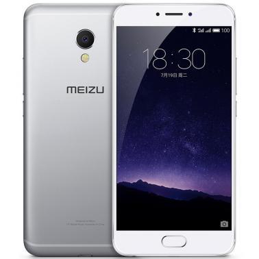 魅族MEIZU MX6智能手机 全网通版4G 十核 ROM/32GB RAM/4GB 前500万像素 后1200万像素 5.5英寸 双卡双待 月光银色 3060mA/h    1500