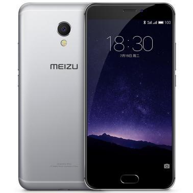 魅族MEIZU MX6智能手机 全网通版4G 十核 ROM/32GB RAM/4GB 前500万像素 后1200万像素 5.5英寸 双卡双待 星空灰色 3060mA/h    1500