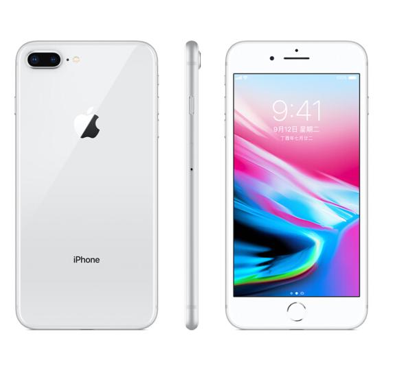 苹果iPhone 8 Plus 智能手机 公开版三网4G 苹