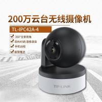 TP-LINK TL-IPC42A-4 @ 200萬像素 云臺無線攝像機 360度全景 wifi 雙向語音