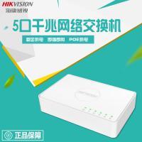 海康 DS-3E0505D-E 5口網絡交換機 @ 塑殼 5個千兆電口 桌面式 二層非網管