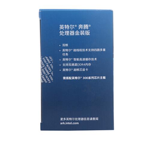 英特爾(Intel) G5400 奔騰雙核 (LGA1151/3.7GHZ/4M/54W)盒裝CPU