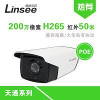 翎視 LS-3Y27U4K-P 6MM 200萬 H265 筒型 POE紅外網絡攝像機 紅外50-80米